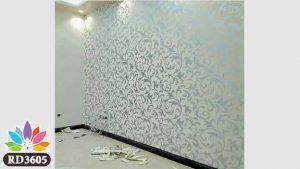 کاغذ دیواری آیینه ای